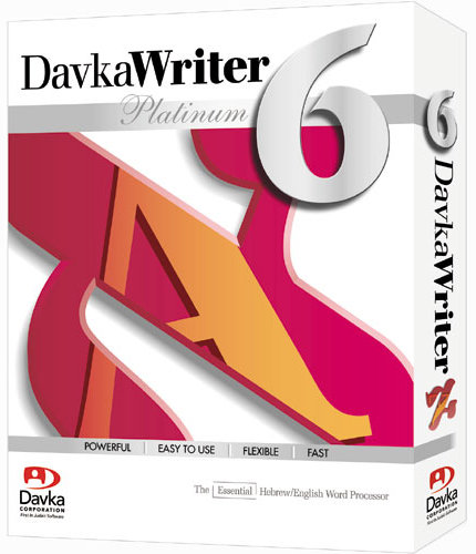 DavkaWriter Platinum 6 box