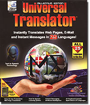 Language Force - Universal Translator ME box