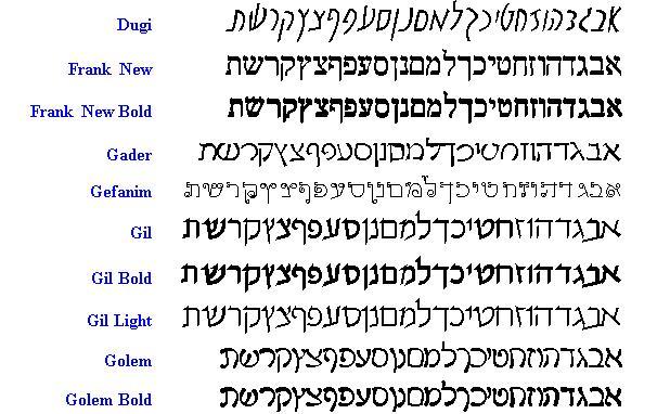 Davka Hebrew Font Gallery Deluxe, Jewish software - BMSoftware